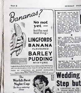 wartimebanana-advertisement